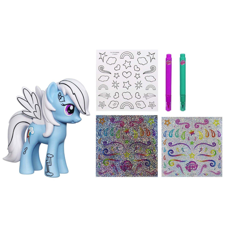 my little pony toys design a pony rainbow dash figure at. Black Bedroom Furniture Sets. Home Design Ideas